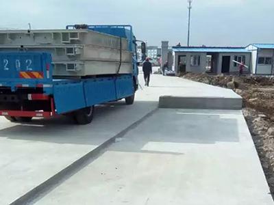 滁州碧桂园地磅安装现场